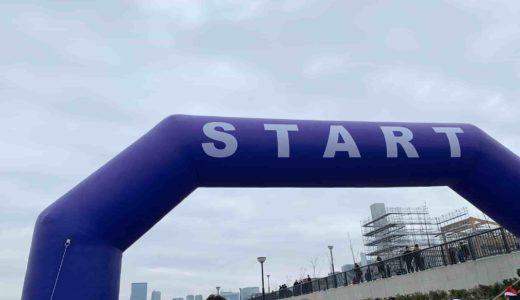 東京マラソン(2020)本番前に20kmマラソン大会に参加〜本番のシュミレーションをしてみたよ