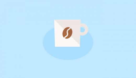 ハンドドリップコーヒーについて優しく学べる「コーヒーの絵本」(庄野 雄治)