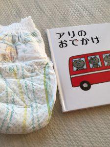 memory omutsu book