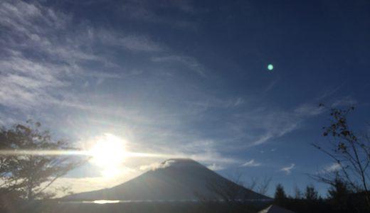 アーバンキャンピング朝霧宝山 晴れています