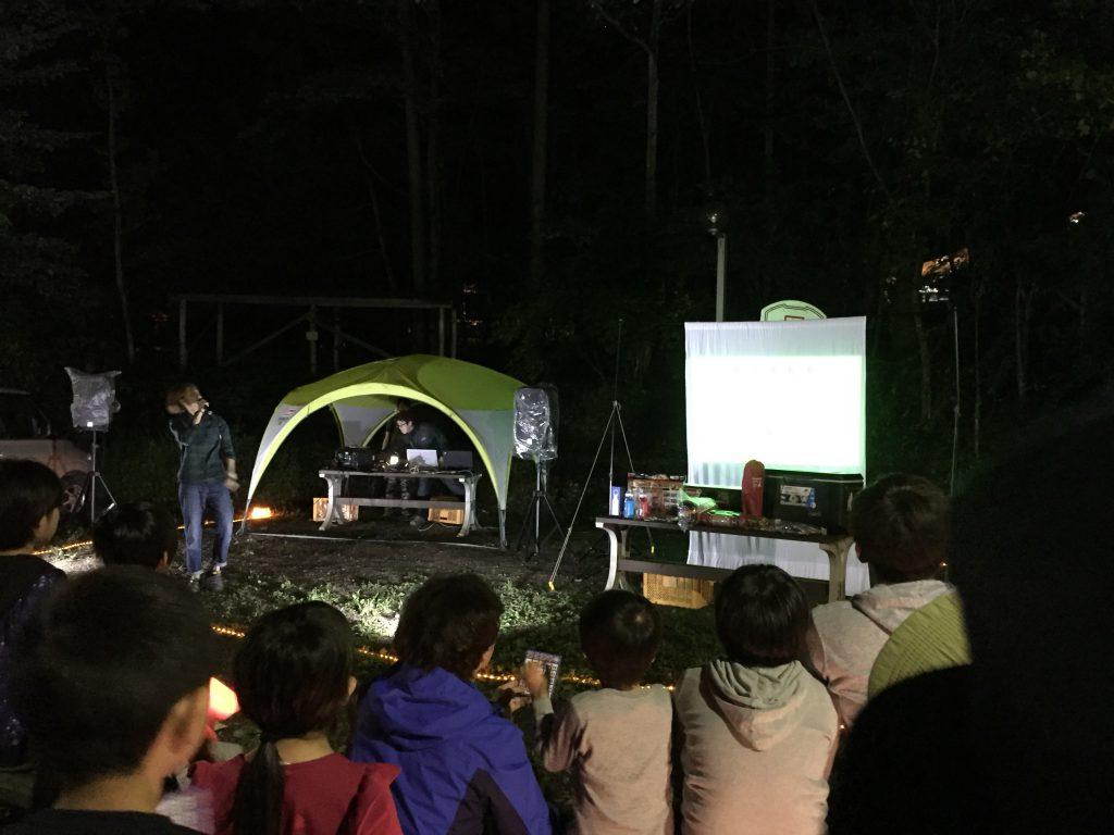 皇海山キャンプフォレスト ビンゴ大会