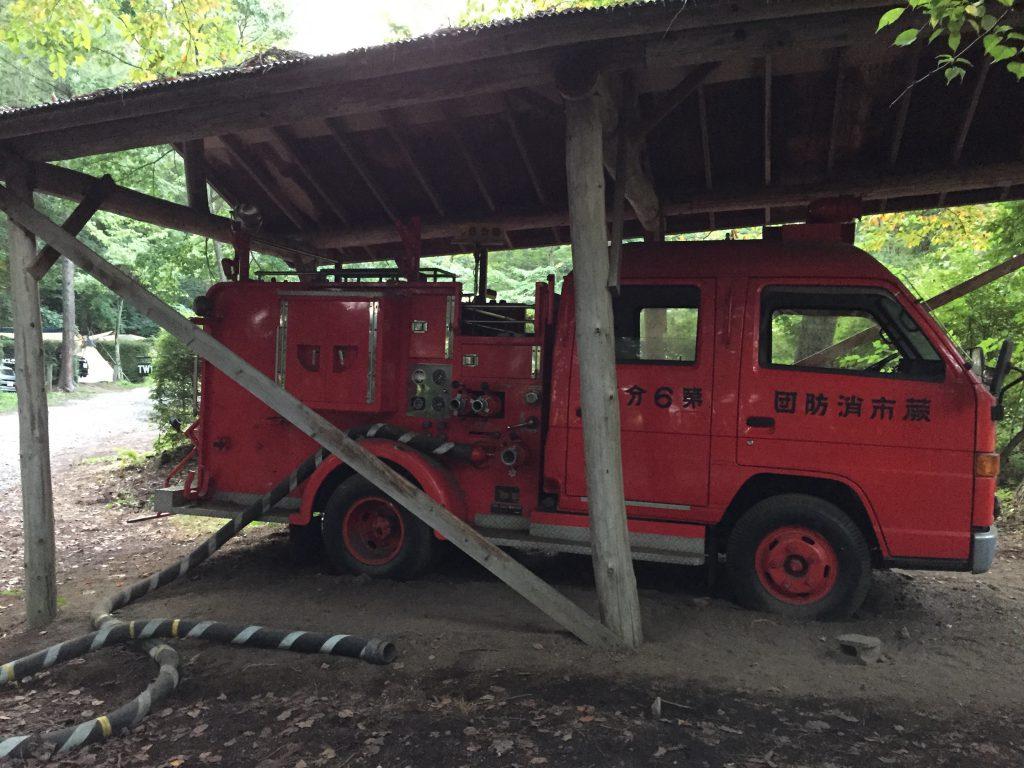 皇海山キャンプフォレスト 消防車