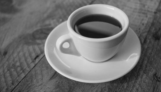 自分で美味しいコーヒーを淹れるにはコーヒー豆選びが大事