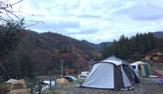 都留戸沢の森 和みの里キャンプ場(山梨県)へファミリーキャンプに行ってきました