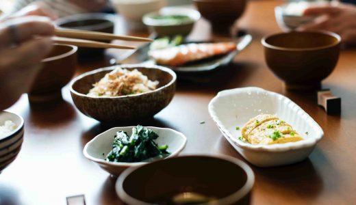 土井善晴先生の家庭料理のレシピ一覧