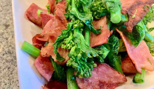 菜の花とベーコンの炒めもの|土井善晴先生の家庭料理レシピ
