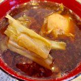 焼きキャベツの味噌汁 完成