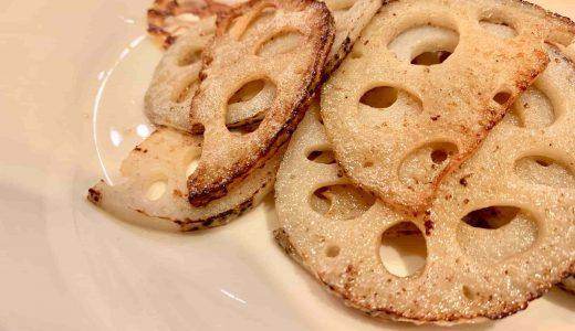 れんこんのバター焼き|土井善晴先生の家庭料理レシピ