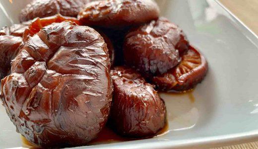しいたけのうま煮|土井善晴先生の家庭料理レシピ