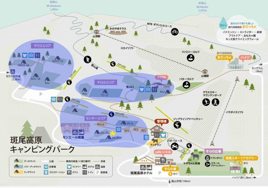 斑尾高原キャンピングパーク サイトマップ