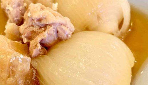 玉ねぎの丸煮|土井善晴先生の家庭料理レシピ