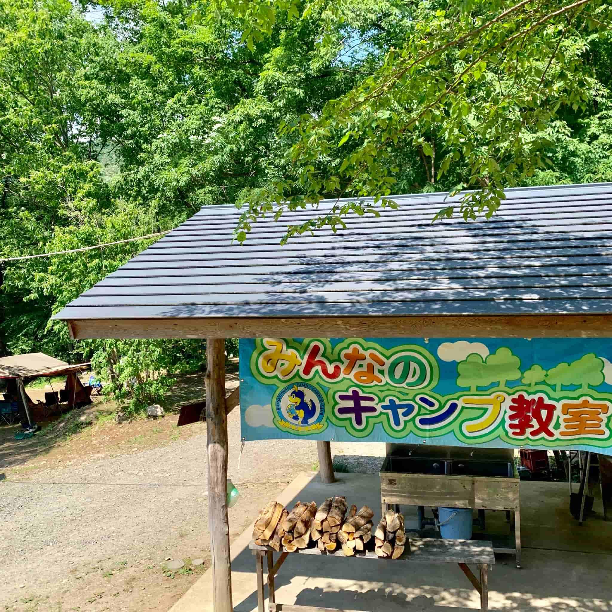 場 キャンプ 黒坂 オート
