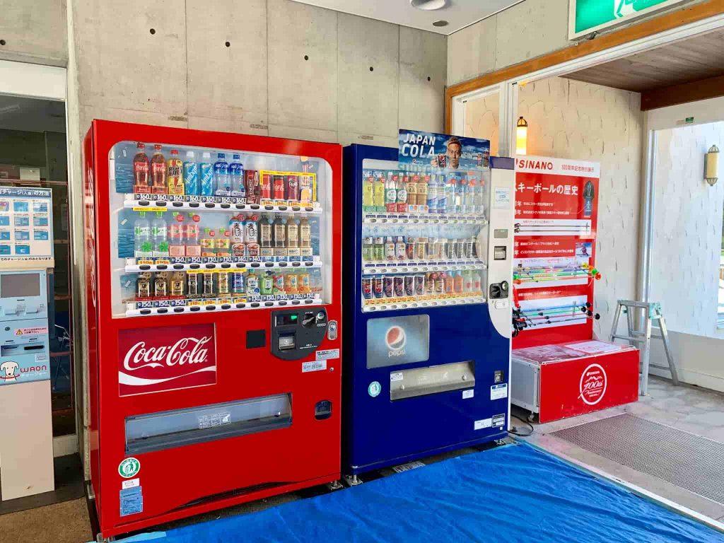 パラダキャンプ場 自動販売機
