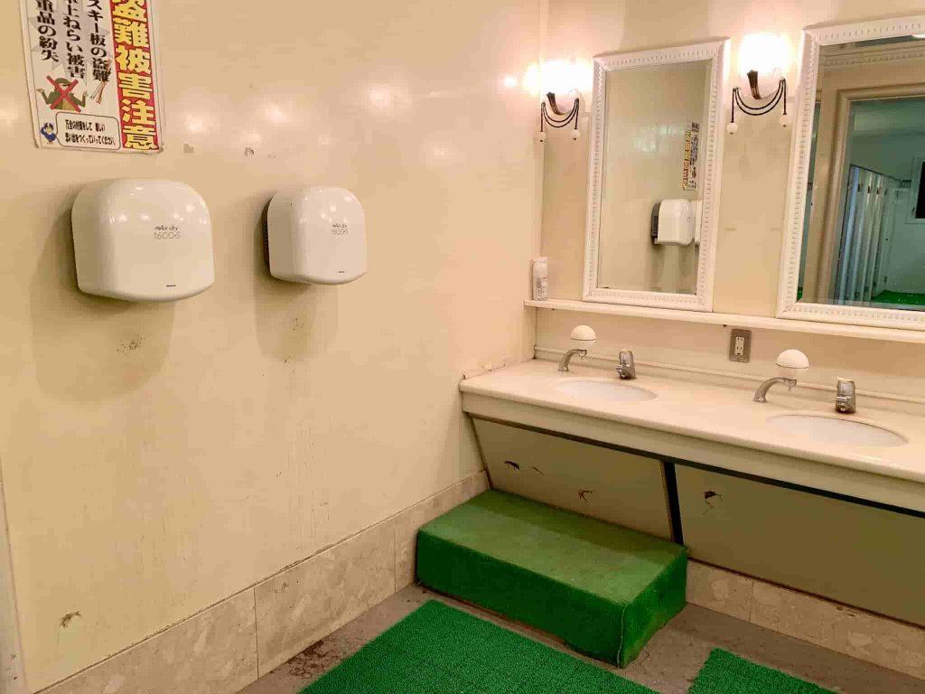パラダキャンプ場 トイレ