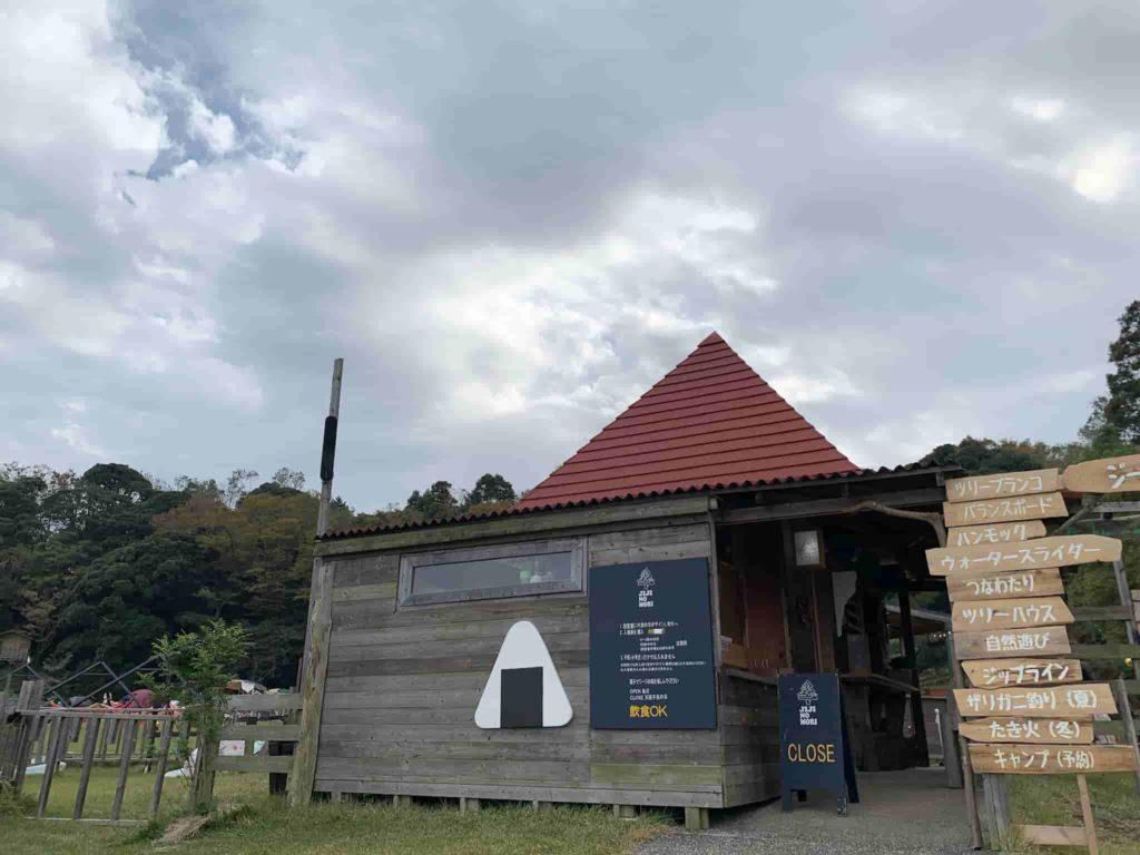 東京ドイツ村ジージの森ファミリーキャンプ ジージの森