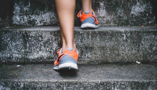 東京マラソンを完走するためのトレーニング記録