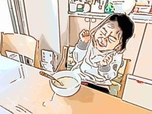 ホットクックでコーンスープを作りました