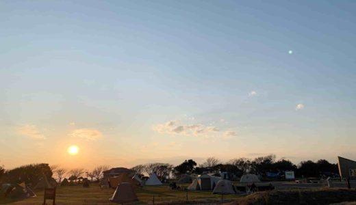 長井海の手公園 ソレイユの丘へファミリーキャンプに行ってきました