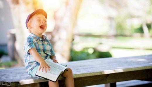 【在宅勤務の強い味方】子どものおやつにぴったりなホットクックメニュー〜おすすめ7選