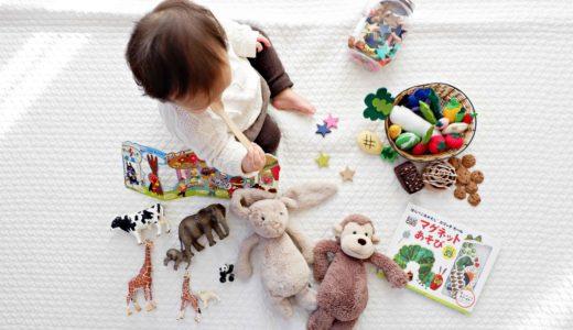 【在宅勤務におすすめ】子どもが夢中になるあそび・おもちゃ7選