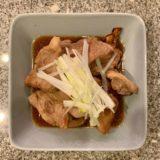ホットクック 発酵・低温調理 煮豚