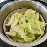 ホットクック 蒸し野菜 キャベツ