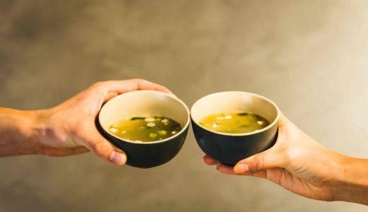 ホットクックで作るスープ・汁物メニュー7選〜ホットクックをスープメーカーとして使い倒す