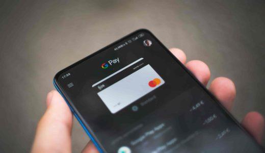 NFCタグをトリガーにiPhoneのオートメーション機能で生活を自動化するアイデア