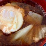 焼きキャベツの味噌汁