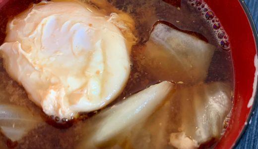 焼きキャベツの味噌汁(みそ汁)|土井善晴先生の家庭料理レシピ