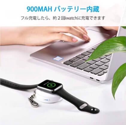 CHOETECH Apple Watch ワイヤレス充電器 アップルウォッチ 充電器 【Apple MFi認証/PSE認証取得】 磁気吸着 iWatch 充電 置くだけ充電 Apple Watch モバイルバッテリー ポータブル ワイヤレスチャージャー 900mAH APPLE WATCH Series SE / 6 / 5 / 4 / 3 / 2 / 1 残量表示 38mm/44mm 18ヶ月安心保証