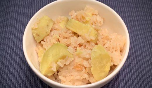 さつまいもごはん|土井善晴先生の家庭料理レシピ