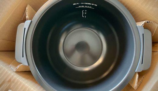 ホットクック専用フッ素コート内鍋の衝撃〜内鍋に広がるスケートリンク⛸