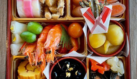 【レビュー】オイシックス(Oisix)のおせち料理「輝 極み」でお正月を迎えた話