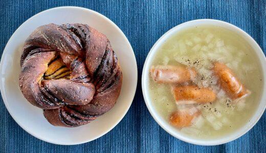 ベースフード(BASE FOOD)のある暮らし〜食のすき間を埋めてくれるちょっとおいしい非常食