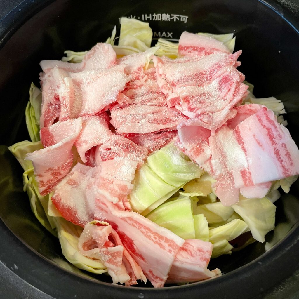ホットクック 回鍋肉