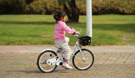 自転車屋さんでへんしんバイクのペダルを付けた話〜ついに変身する時が来た