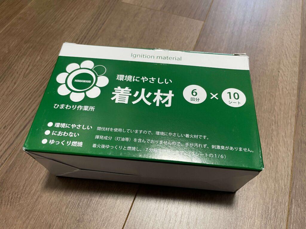 北軽井沢スウィートグラス